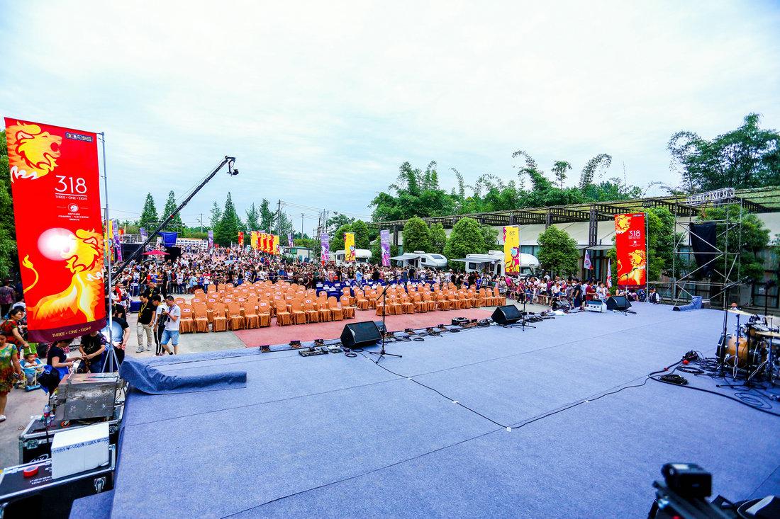 2017 新津斑竹林 音乐嘉年华房车音乐节