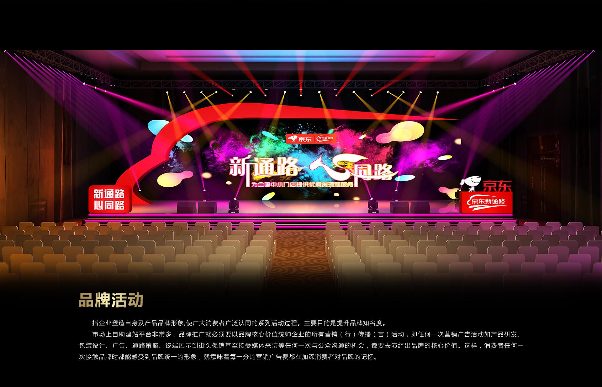 品牌亚搏体育app官方下载苹果