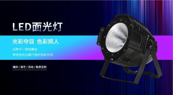 LED面光灯