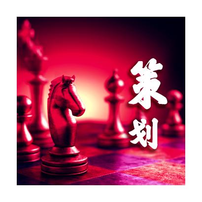 公关亚搏体育app官方下载苹果 Public relations planning