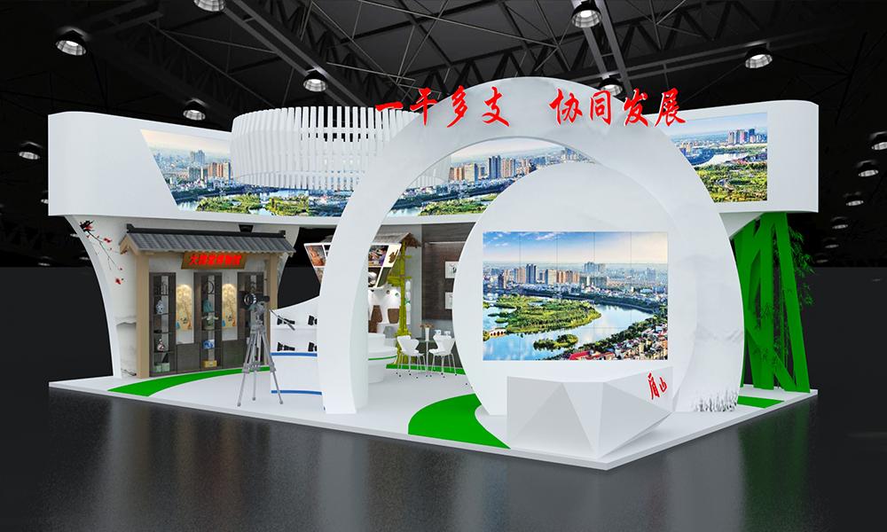 第五届贝博主页创意设计产业展览会